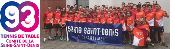 Le Bourget: centre d'entrainement féminin