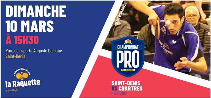 Pro A: dimanche 10 mars 2019 à Saint-Denis